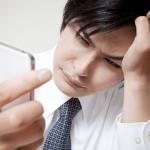 脈なし?メールやLINEの返信が遅い女性の理由7つと対処法