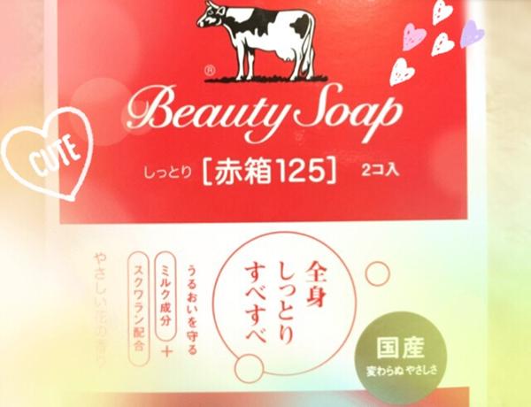 milk soap4