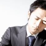 五月病?仕事をやる気ない時の5つの解決方法