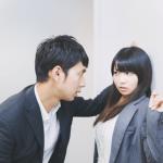 思わせぶりな態度をとる男性の心理特徴7つと脈ありなしの見抜き方