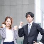 好かれる新入社員の特徴9つが上司や先輩から大事にされるコツ